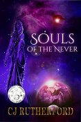 souls-of-the-never